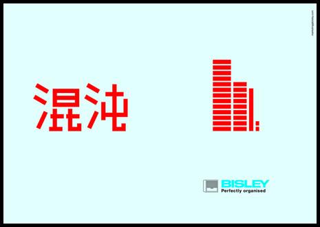 1_Bisley.jpg
