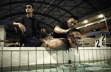 Amnesty International: Pekin 2008 #2
