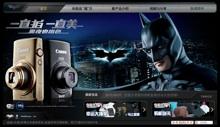 Canon-Batman